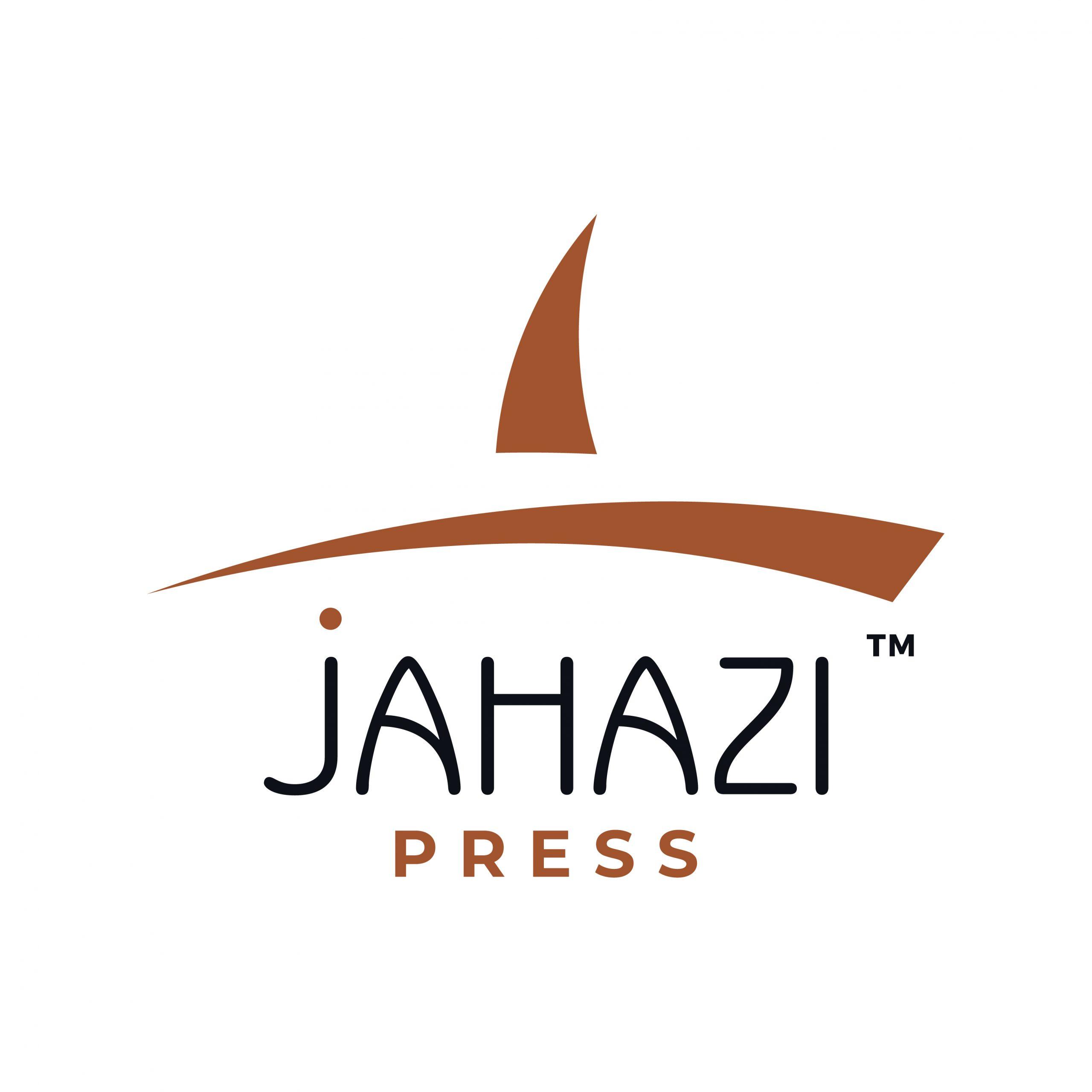 Jahazi Press